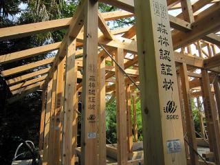 森林認証の家 田村材木店